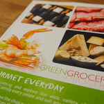 A FOOD EXTRAVAGANZA WITH GREENGROCER AND COOKYN INC!