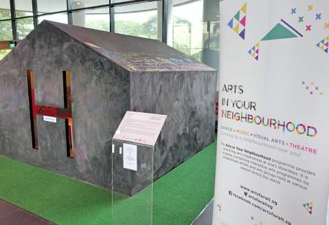 Arts in Your Neighbourhood (AYN