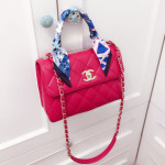 CHANEL TRENDY CC FLAP BAG